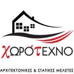 ΧΩΡΟΤΕΧΝΟ - ΣΠ. & Π. ΜΑΓΟΥΛΑΣ - Δ. ΔΗΜΗΤΡΟΣ