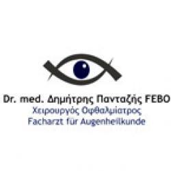 Dr. med ΔΗΜΗΤΡΗΣ ΠΑΝΤΑΖΗΣ F.E.B.O