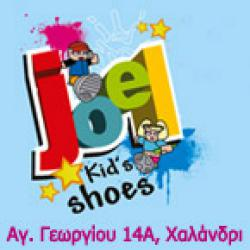 SMILEY STEPS KIDS SHOES