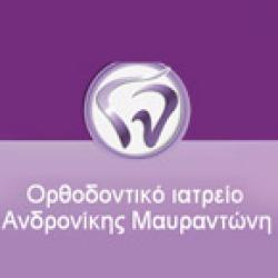 Δρ. ΑΝΔΡΟΝΙΚΗ ΜΑΥΡΑΝΤΩΝΗ
