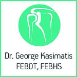ΚΑΣΙΜΑΤΗΣ ΓΕΩΡΓΙΟΣ, MD, PhD, FEBOT, FEBHS - ORTHOPEDICARE
